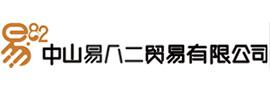 中山易八二貿易有限公司_國際人才網_job001.cn