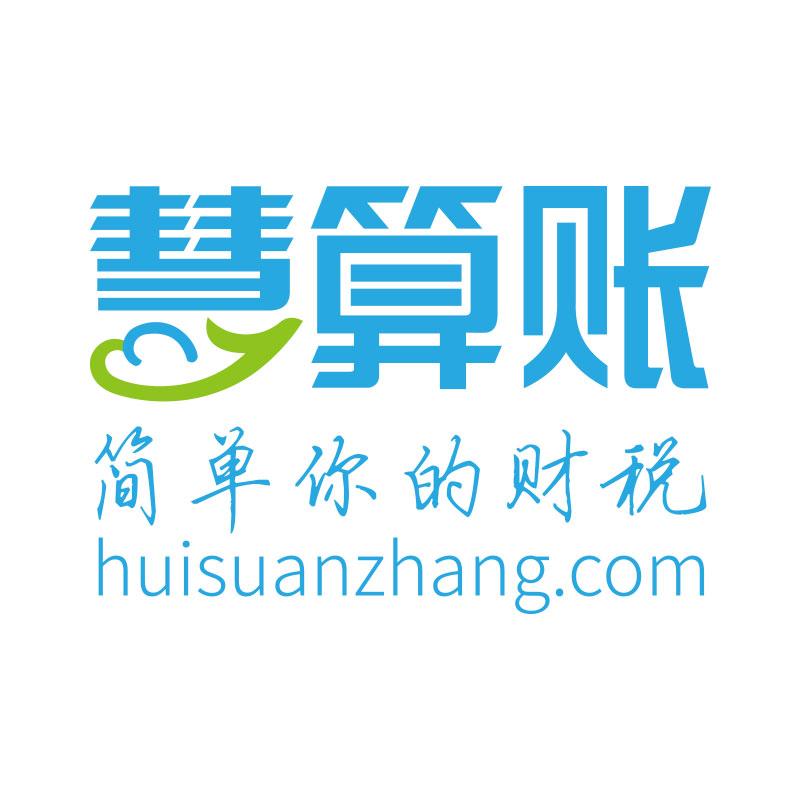 中山小乔财务咨询有限公司_国际人才网_job001.cn