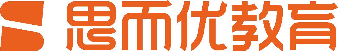 中山市思而优教育科技有限公司_国际人才网_job001.cn