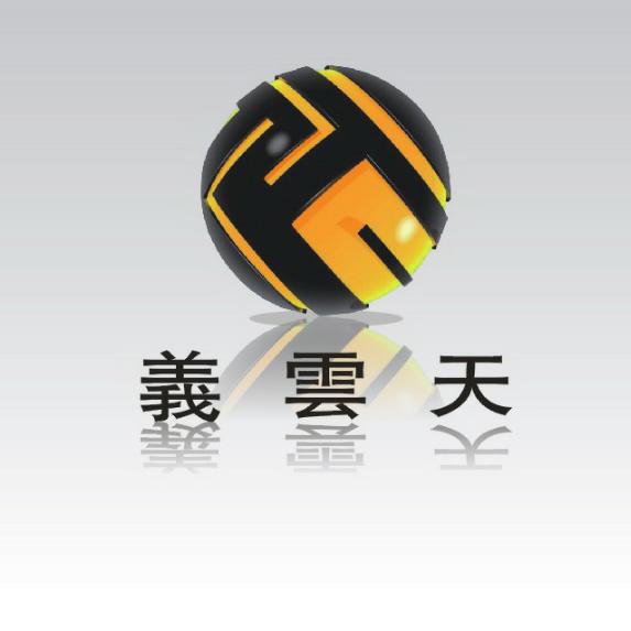 深圳市知水云网络科技有限责任公司_国际人才网_job001.cn