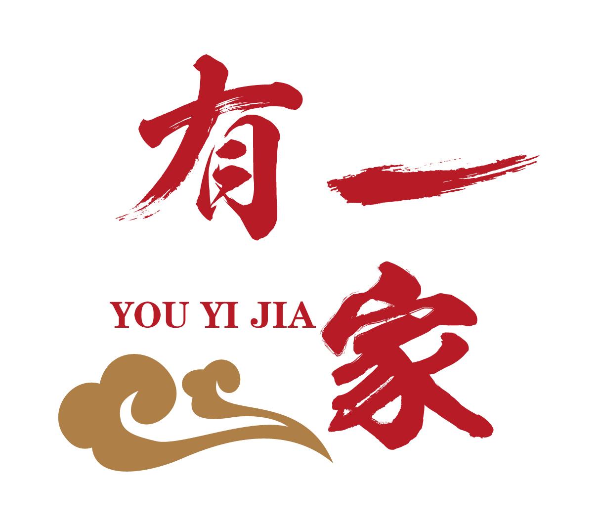 中山市有一家商業投資有限公司._國際人才網_job001.cn
