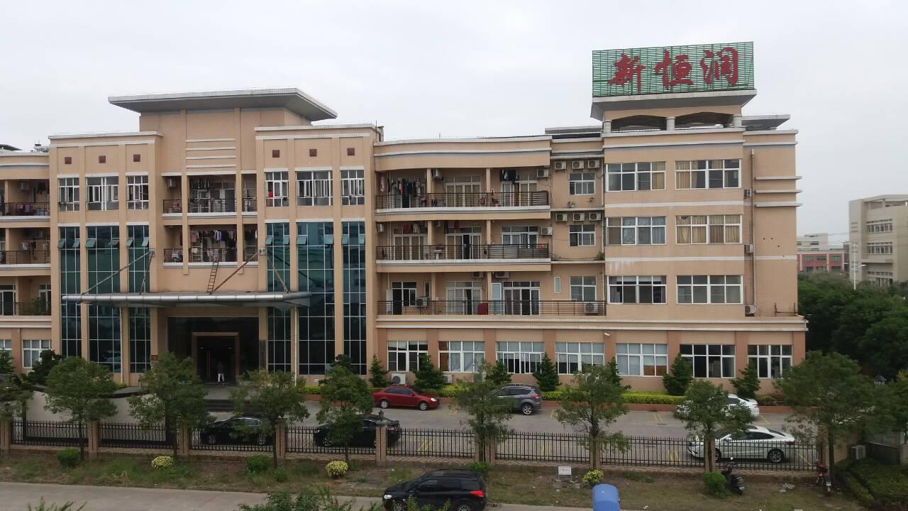 中山市新恒润纺织印染有限公司_国际人才网_job001.cn