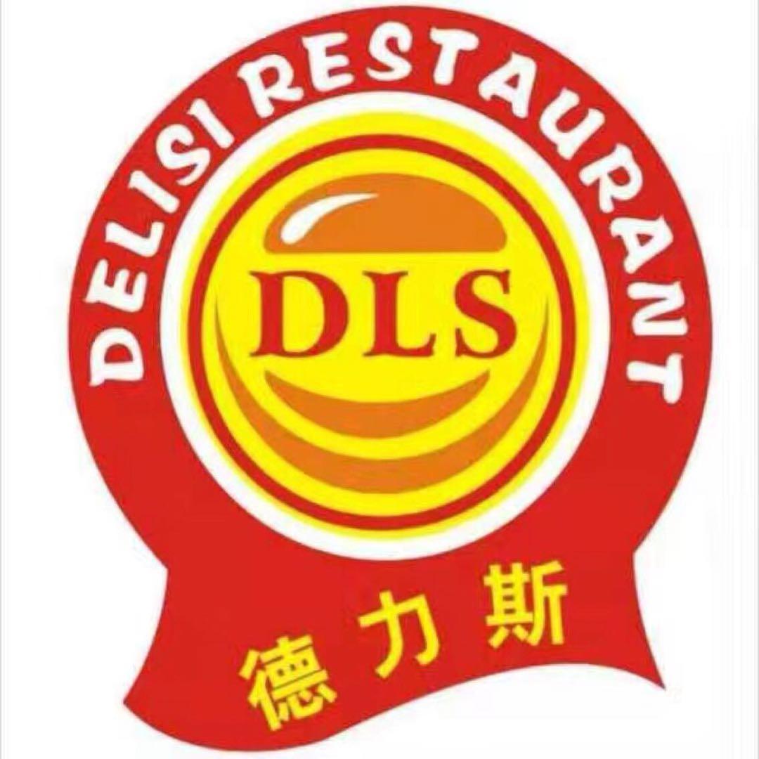 中山市横栏镇德力斯四沙餐厅_国际人才网_job001.cn
