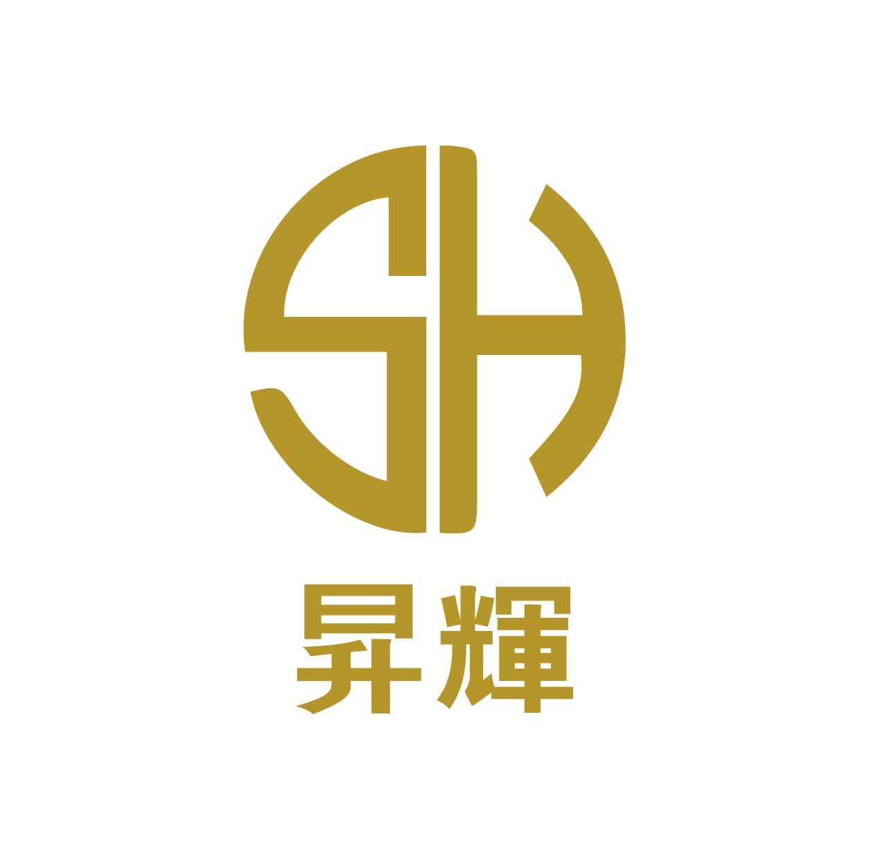 珠海昇辉人力资源有限公司