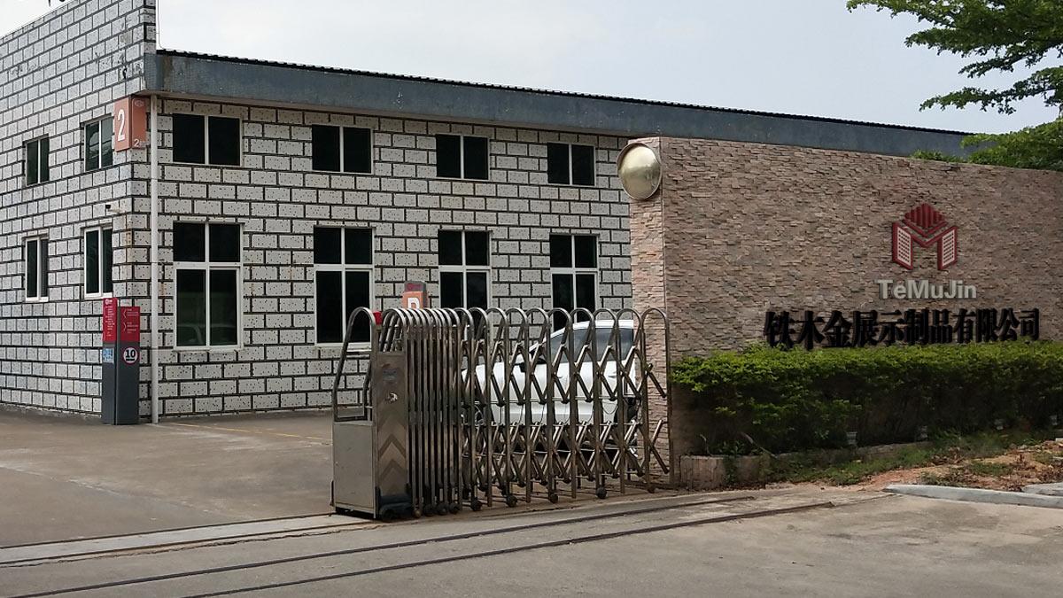 中山市铁木金展示制品有限公司._才通国际人才网_www.nnf3.com