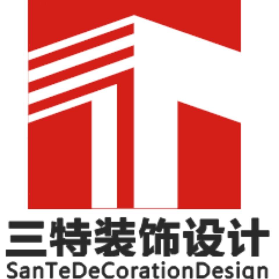 轩彩娱乐下载地址三特装饰设计工程有限公司