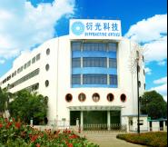 特殊光電科技(中山)有限公司