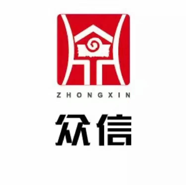 中山市众信房地产经纪有限公司._国际人才网_job001.cn