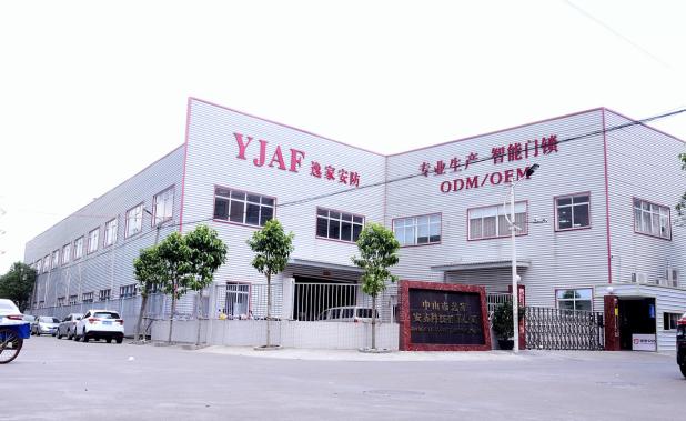 中山市逸家安防科技有限公司_国际人才网_job001.cn