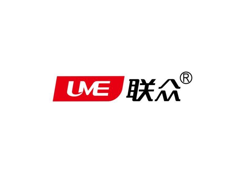 中山市联众文具有限公司_国际人才网_job001.cn
