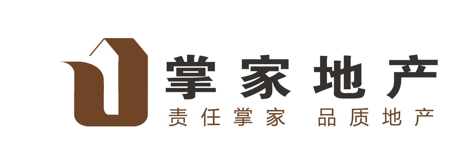 中山市掌家房地产经纪有限公司._国际人才网_job001.cn