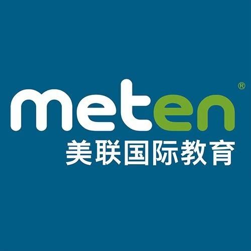 中山市东区美联英语培训中心_国际人才网_job001.cn