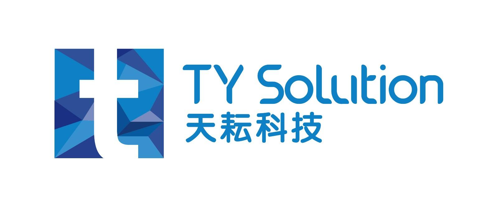 广东天耘科技有限公司