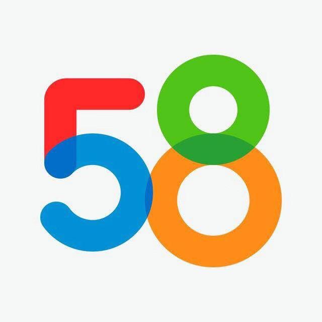 北京五八信息技術有限公司廣州分公司