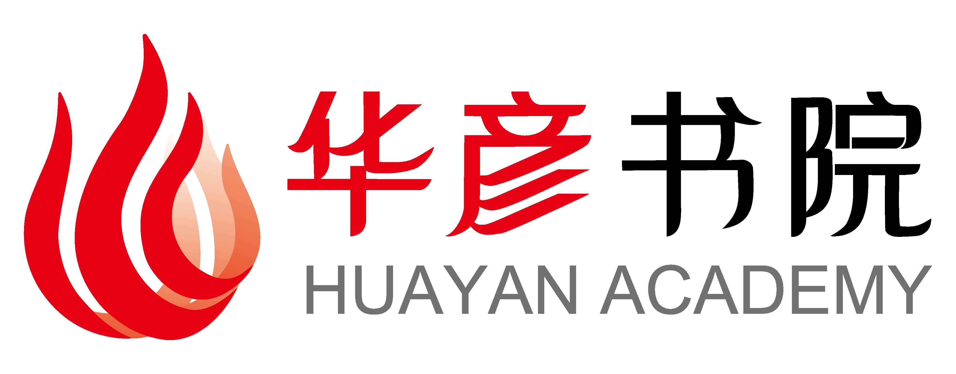 華彥教育科技投資(廣東)有限公司