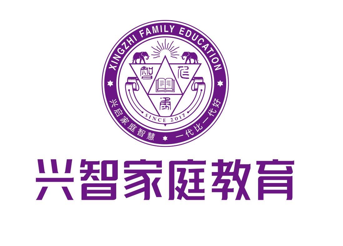 中山智匯文化傳播有限公司