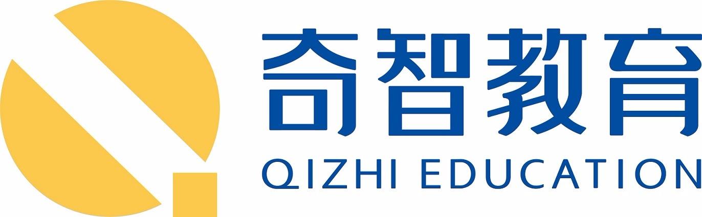 中山奇智教育科技有限公司