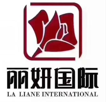 深圳市丽妍投资咨询管理有限公司