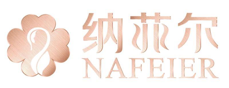 东区纳菲尔美容院_国际人才网_job001.cn