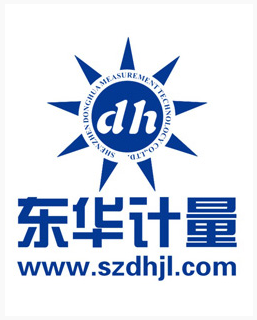 深圳市东华计量检测技术有限公司中山分公司