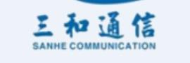 广东三和通信科技有限公司