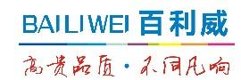 英国威廉希尔公司百利威灯饰有限公司_国际人才网_job001.cn