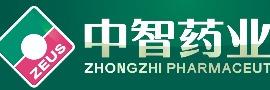 中山市中智药业集团有限公司_国际人才网_job001.cn
