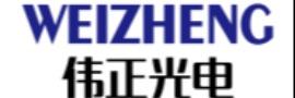 广东伟正光电科技有限公司