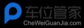 车位管家(中山)科技有限公司_国际人才网_job001.cn