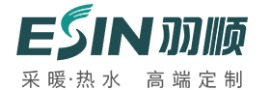 中山市羽顺热能技术设备有限公司