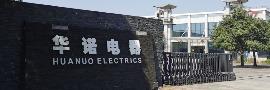 中山市华诺电器有限公司