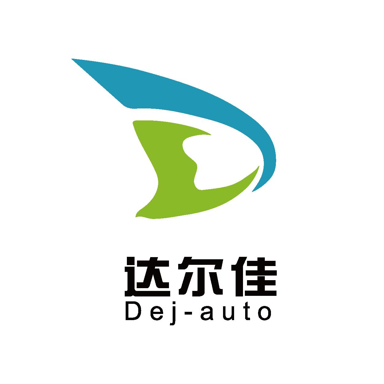 中山市達爾佳自動化科技有限公司