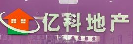 中山市亿科房地产咨询有限公司