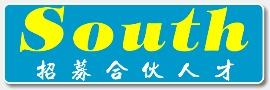 中山南方环保工程设备有限公司