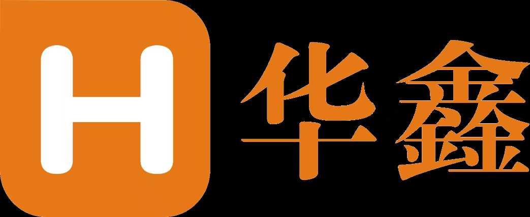 中山市华鑫信息科技有限公司_国际人才网_job001.cn