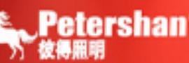 中山市光之國照明科技有限公司_國際人才網_job001.cn