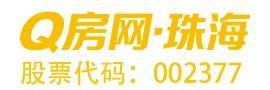 珠海.Q房網_國際人才網_job001.cn