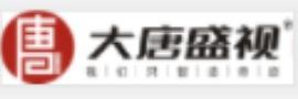 广东大唐盛视科技产业有限公司