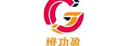中山市橙功盈网络科技有限公司