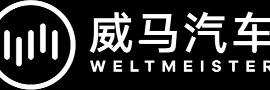 中山新马汽车销售服务有限公司