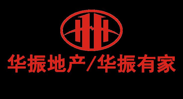 中山市华振租售房地产顾问有限公司碧翠华庭分公司_国际人才网_job001.cn