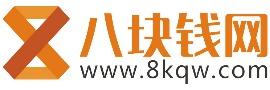 中山市八塊錢網絡科技有限公司_國際人才網_job001.cn