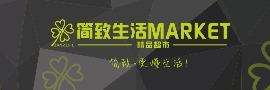中山市简致商业有限公司_国际人才网_job001.cn