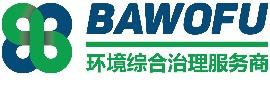 广东巴沃夫环保科技有限公司_国际人才网_job001.cn