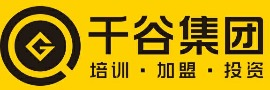 广东千谷餐饮管理有限公司