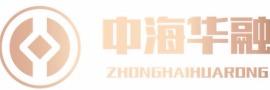 中海华融(北京)投资集团有限公司