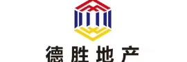 中山市德勝房地產代理有限公司_國際人才網_job001.cn