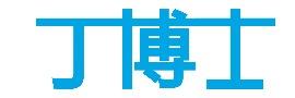 上海丁博士网络科技有限公司