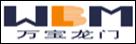广东万宝龙门实业有限公司_国际人才网_job001.cn
