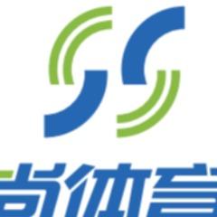 中山市尚贰体育文化传播有限公司